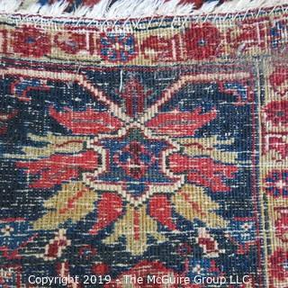 "Collectible: Antique: Textile: Oriental Rug: Large 80 x 111"" (TMG 709)"