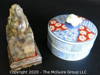 Chinese Carved Stone Seal with Lidded Pot of Seal Paste