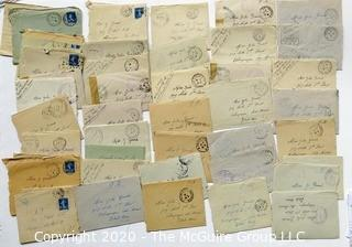 WWI Letters Written by French Soldier to Miss J. Girard in French Between 1916 - 1918 with Posted Envelopes.