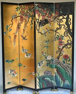 "Asian Chinoiserie Four Panel Gold Leaf and Black Lacquer Screen Room Divider.  Each panel measures approximately 16"" wide x 72""T"