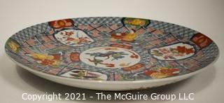 "Large Asian Motif Charger; 16"" diameter {TMG Business Card Placed for Perspective}"