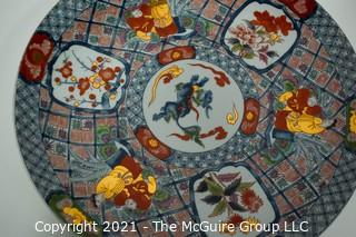 """Porcelain Asian Stamped Hand Painted Charger or Plate. Measures approximately 16"""" in diameter."""