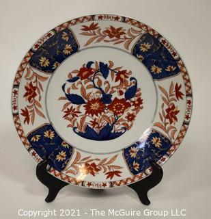 "Porcelain Asian Stamped Hand Painted Plate; 12"" diameter."