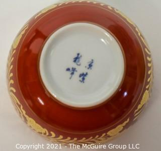 Collection of Hand Painted Asian Dinnerware with Gilt Trim