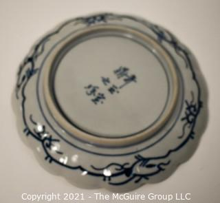 Collection of Porcelain & Ceramic Items.  Includes Asian Hand Painted Scalloped Dish with Mark, Richard Ginori Dish, Hand Painted Limoges Dish with Lid, Lucite Asian Charm & 5 Royal Worchester & Ansley Toothpick Holders.