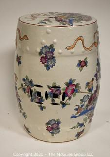 "Hand Painted Asian Ceramic Garden Stool.  Measures approximately  11"" x 18""T"