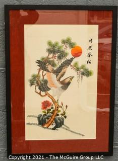 Framed Under Glass Asian Embroidered Art.  Measures approximately 22 x 30""
