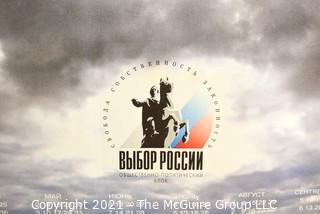 "Russian Theme Calendar.  Measures 16"" x 24"""