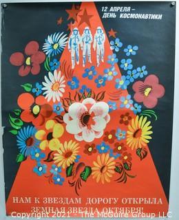 "Russian Theme Poster Celebrating Cosmonauts.   Measures 17"" x 21"""