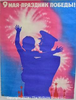 """Russian Poster; Possibly May 9th Victory Day; 17"""" x 21.5"""""""