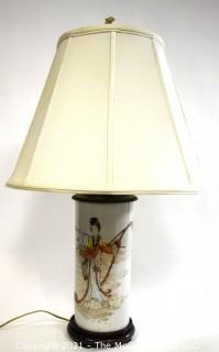 Vintage Asian Porcelain Lamp with Geisha Made in 1923 for the Tianjin Yu Sheng Company.