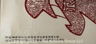 Chinese Paper-Cut Scroll with presentation box.