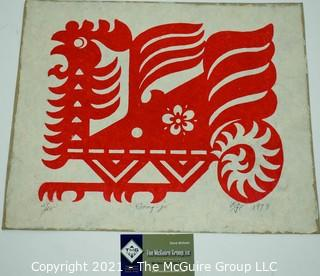 Signed and Numbered Limited Edition Hand Pulled Screen Print on Hand Rolled Abaca Paper, 1993  Shengxiao, Year of the Rooster.