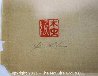 Unframed Asian Print of Horse on Paper with Chop Mark and Pencil Signature.  Paper is fragile.