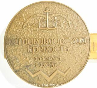 Vintage Bronze Medallion Tsar Peter The Great - Founder Of St. Petersburg, Russia 1703 .