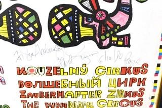 """Laterna Magika Circus Poster By Czech Designer Zdenek Seydl For Circus Konselny, 1980. Signed. Measures Approximately 24 X 39"""""""