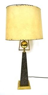 Vintage Mid Century Modern Table Lamp Made by Rembrandt Masterpieces Lamp Company with Shade.  Rembrandt Sticker has come off.