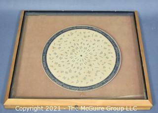 """Hinged shadow box with astrological cardstock. Measures 2 x 16 x 16"""""""
