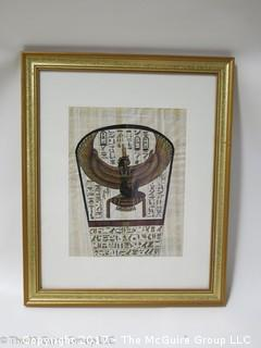 """Traditional Egyptian Print on Papyrus; framed (18 1/2 x 22 1/2"""")"""