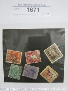 (#1671) Collectible Postage Stamps including Asian