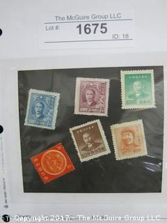 (#1675) Collectible Postage Stamps including Asian