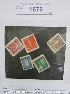 (#1676) Collectible Postage Stamps including Asian