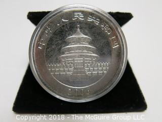 2006 PANDA SILVER 1 TR OZ COIN