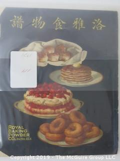1924; Royal Baking Powder; with Chinese Characters