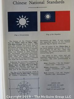 "Book: ""China Handbook; 1937-1943; Compiled by The Chinese Ministry of Information"