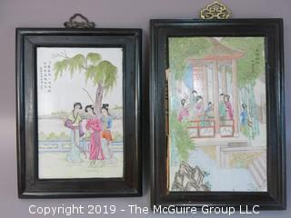 "Two Chinese painted wall hanging tiles in wood frames; 13 1/2 x 18 1/2 "" and 14 1/2 x 20 1/2"""