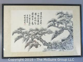 Original Chinese Framed Work of Art; under glass; 15 x 22 1/2""