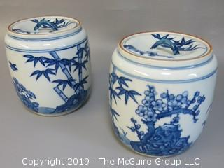 Pair of Chinese covered Ginger Jars