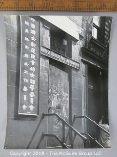 Photo: uncredited: Historical; Americana:Chinese Women; New Life Movement entrance